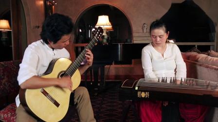 阿萨德《祖先的歌》,演奏者:夏菁、胡滨