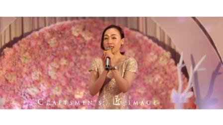 主持人刘馨婚礼后半场互动视频