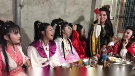 凤凰吟·梦浮生杀青宴(三)
