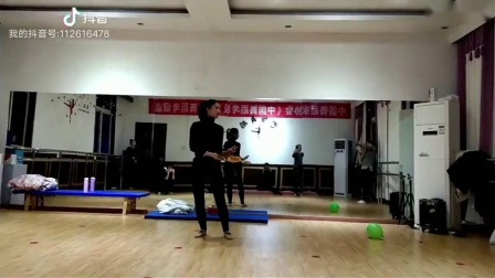 阜阳艺路成人古典舞粉墨视频分解动作第四节