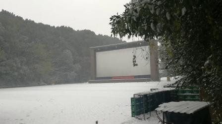 美丽的长沙~南郊公园雪景