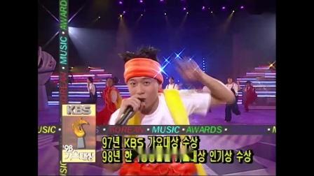 Cool - 哀伤 19981230 KBS歌谣大战