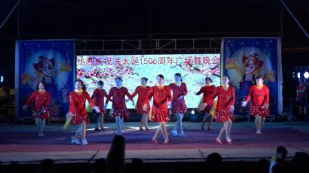 热烈祝贺冼太诞1506周年广场舞晚会--塘桥活力舞蹈队(你在何方)