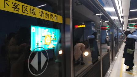 南京地铁一号线(3536)进南京南站。