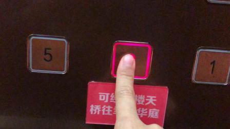 利和广场电梯4