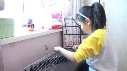 杨紫玥古筝练习曲《泼水》