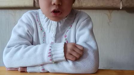 刘宥鑫-13孟子-尽心章句上,零提醒完美背诵