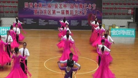 安康汉滨首届舞蹈艺术节:平利华尔兹舞-记者 王开成