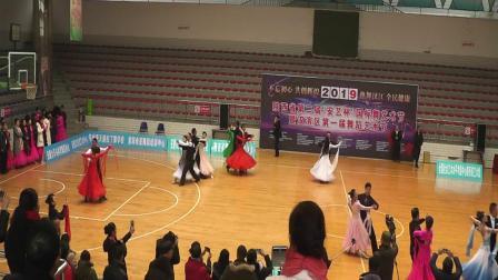 安康汉滨舞蹈艺术节:西安演员尽展舞姿-记者 王开成