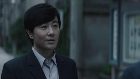 从学校到工厂,时隔五年,宋运辉再次送别三叔