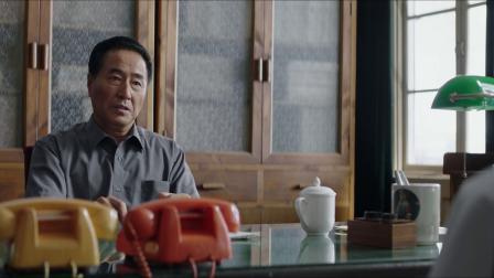宋运辉坚持推行技改不退让,终于获得了师父的点头认可