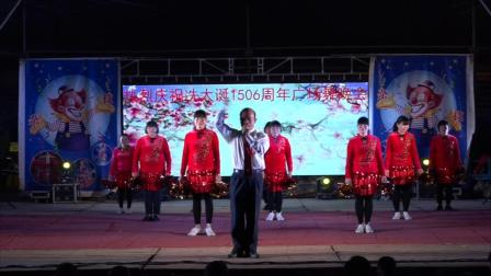 热烈祝贺冼太诞1506周年广场舞晚会--简村岭舞蹈队(套马杆)
