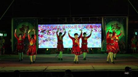 热烈祝贺冼太诞1506周年广场舞晚会--低山健身舞蹈队(拉萨夜雨)