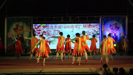 热烈祝贺冼太诞1506周年广场舞晚会--金塘健身操舞蹈队(军中绿花)