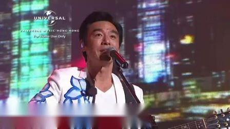 粤语金曲-每当变幻时