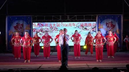 热烈祝贺冼太诞1506周年广场舞晚会--塘桥村舞蹈队(欢乐的跳吧)