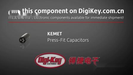 1分钟读懂 KEMET Press-Fit 电容器