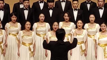 广西艺术学院合唱团2019新年音乐会大美和韵(红旗颂)