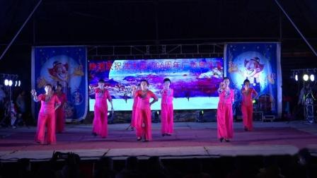 热烈祝贺冼太诞1506周年广场舞晚会--桂山舞蹈队(语花蝶)