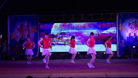 热烈祝贺冼太诞1506周年广场舞晚会--塘头村舞蹈队(柔柔的眼睛柔柔的你)