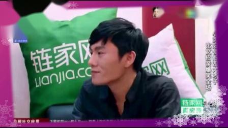 四大才子:宋晓峰 小沈阳慌忙退婚,大小姐锁定管家?