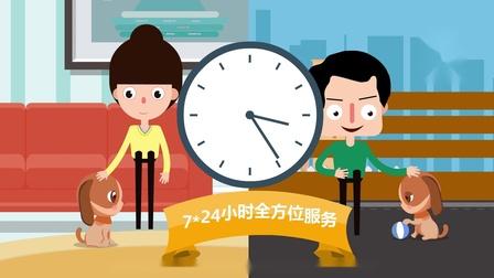 艺尚★汉维旗下产品嗨汪APP宣传-针对养宠物的科普APP