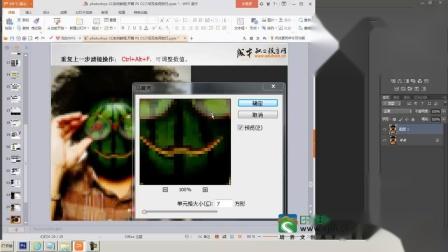时进智慧学院 PhotoShop实例操作 PS CC介绍及实用技巧-8
