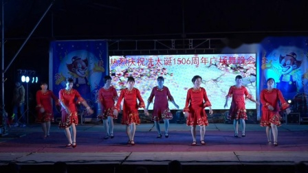 热烈祝贺冼太诞1506周年广场舞晚会--咩塘村舞蹈队(五星红旗迎风飘扬)