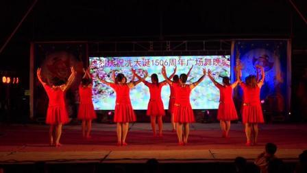 热烈祝贺冼太诞1506周年广场舞晚会--金塘居委第一舞蹈队(格桑花开)