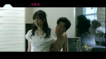 #吴秀波# 电影《情圣2》第二支预告片来啦