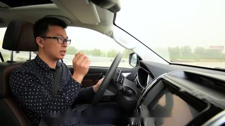 【视频】【五号频道】8AT带来大变化 首试新款哈弗H9_车家号_汽车之家
