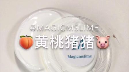 想恋 M家购物分享1⃣️ 黄桃猪猪🐷