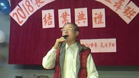 独唱《我爱你中华》