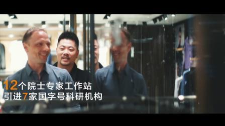 2018.6.11 晋江经验宣传片