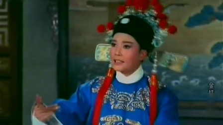 打金枝-爹爹休将儿错怪-丁赛君(陈琦配唱)