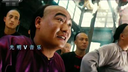 黄沾 - 《男儿当自强》黄飞鸿电影 (主题音乐).光明V音乐