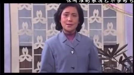 淮剧《探寒窑》选场马秀英回忆上海淮剧团
