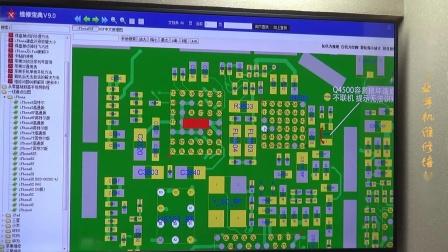 郑州伟业手机维修培训基地 系列教学视频 苹果手机不充电拔线重启维修
