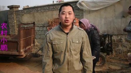 农村小鹏-小鹏原创视频农村拖车