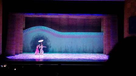伞缘 北京舞蹈学院湖南大剧院