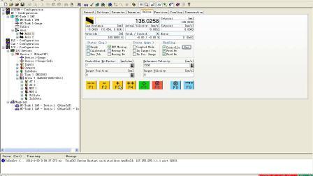 况云龙_AX5000运动控制入门A(系统组态、参数设置)