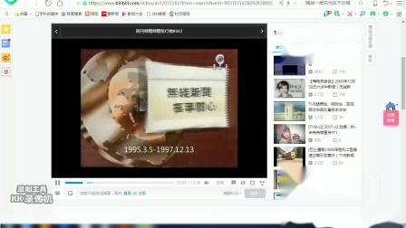 RTHKTV89晚间新闻