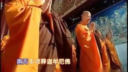 我在佛教朝暮课诵 深圳弘法寺早课 印能法师领众 720P高清视频截了一段小视频