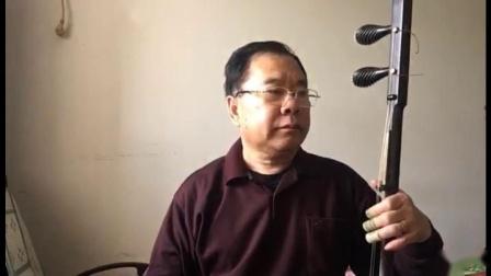 洛阳天轴艺术团快乐艺人宋先生的豫剧伴奏《泪洒相思地》选段