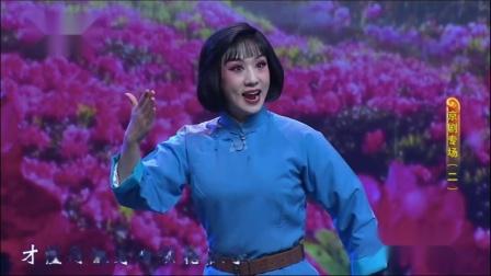 【璀璨梨园戏曲演唱会】〈京剧专场二〉