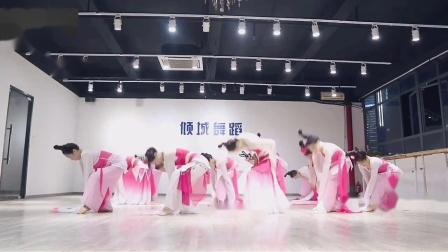 汉唐古典舞:桃夭