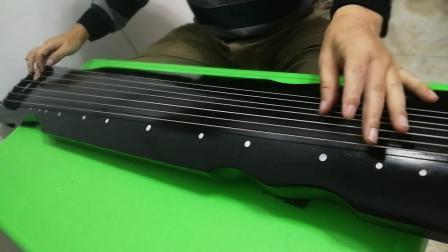 20190113_学习的第一个简单曲子,仙翁操,C徵调