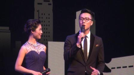 主持人玉辉香港会议视频