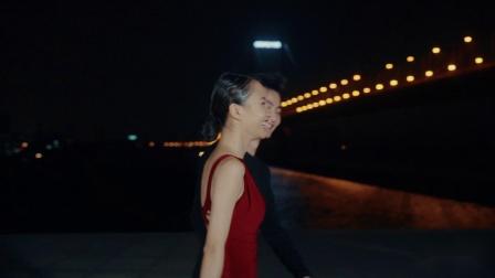 单色舞蹈拉丁展示  不一样的拉丁魅力