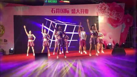 广州5十1广场舞队  独一无二(石井国际预赛第二名)